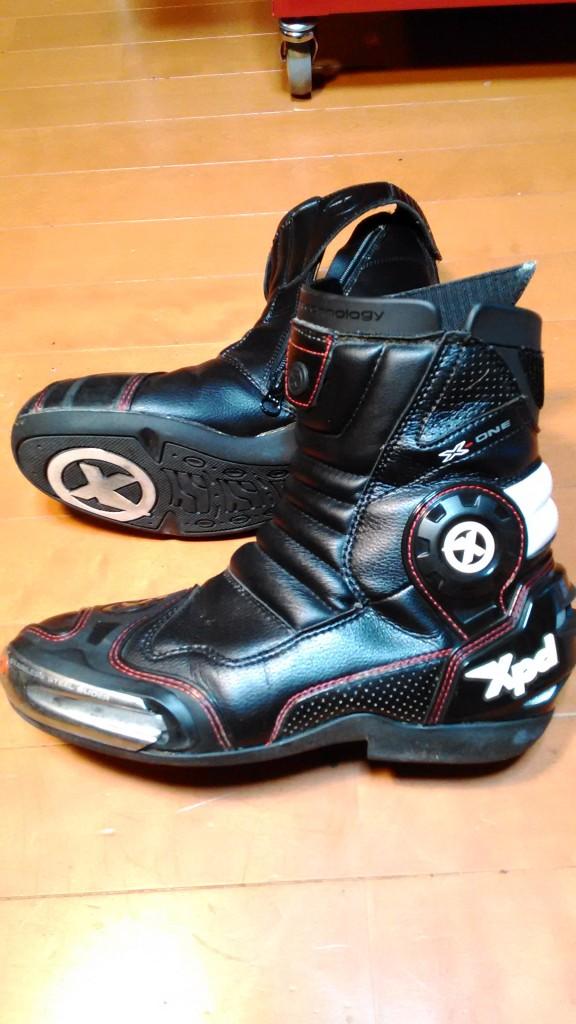 バイク・オートバイ用ブーツの靴修理