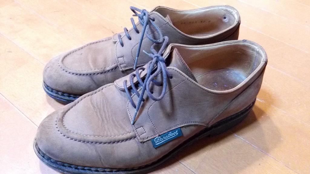 パラブーツのオールソールの交換の靴修理