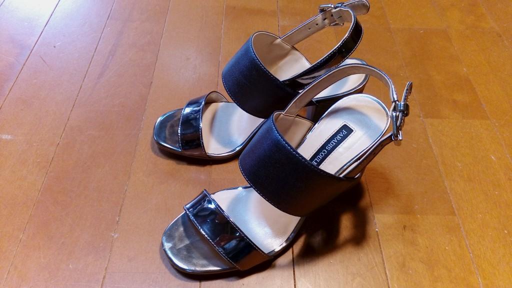 キツイ・小さい靴の幅出し靴修理6