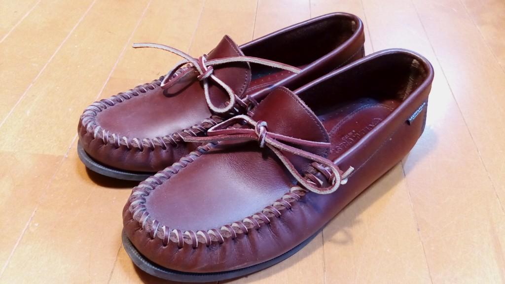 ブカブカのメンズローファーの低反発インソール対応の靴の修理