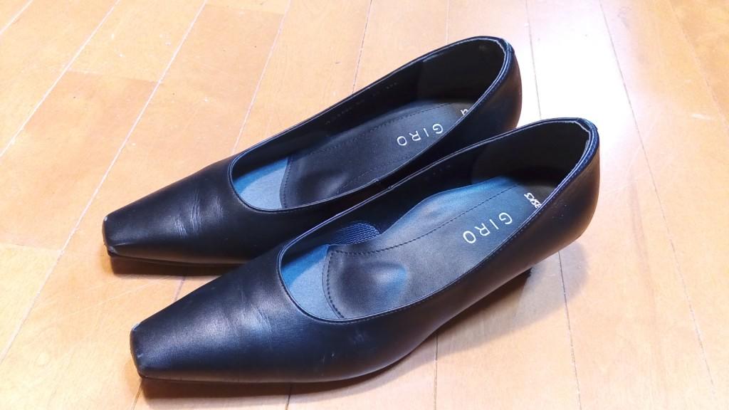 靴修理品113:レディースパンプスのヒール交換の靴修理