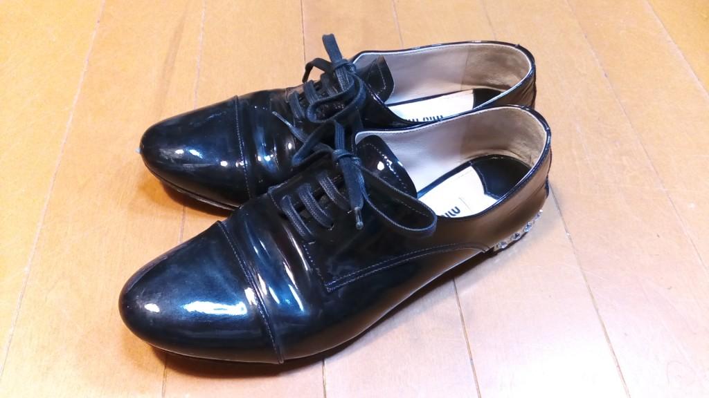 miumiuのエナメル靴のアッパー補修とゴム半張りの靴修理