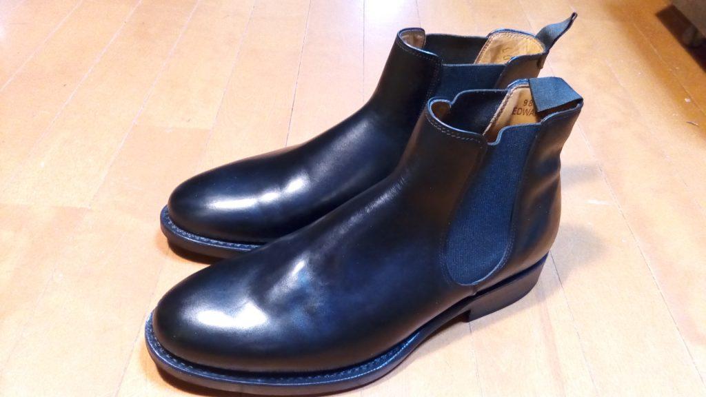 靴修理品126:インドネシア製ジャラン スリウァヤの靴の銀浮きの修理
