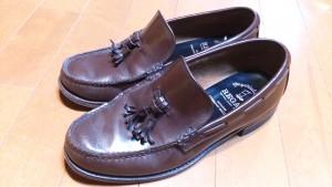 ブカブカ・大きい靴の修理15