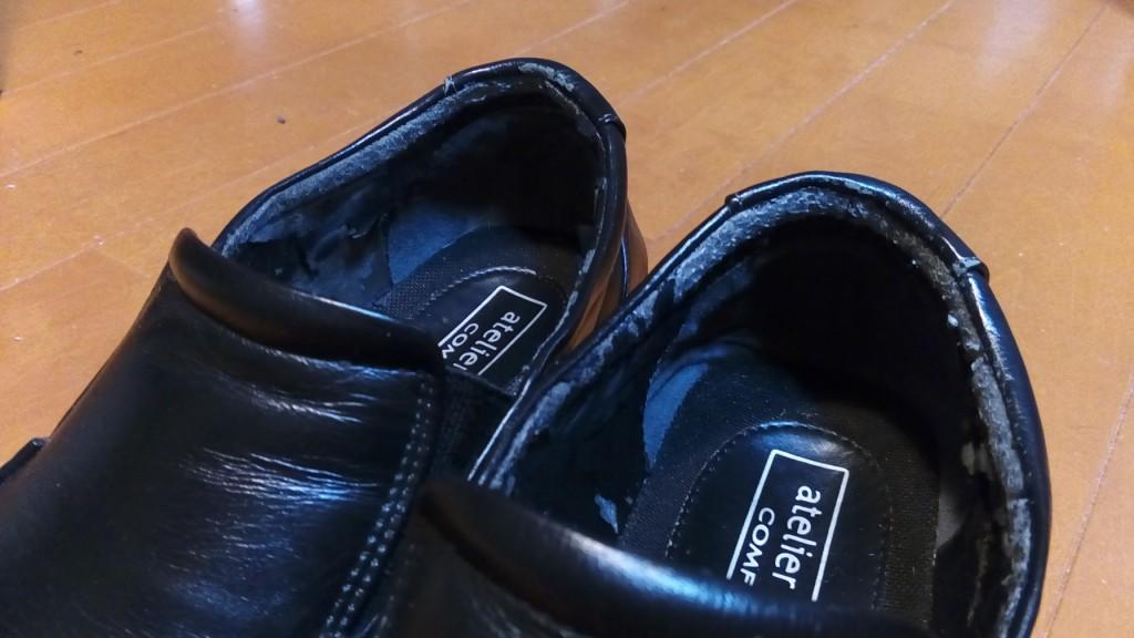 靴修理品115:かかと滑り補修&トップリフト交換の靴修理