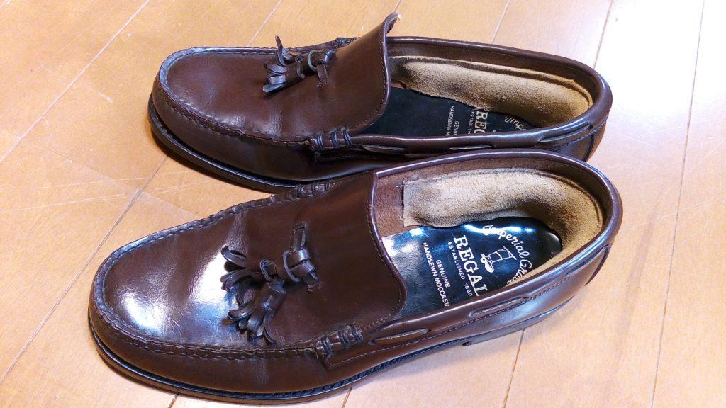 靴修理品128:リーガルのローファーのオールソールの靴修理