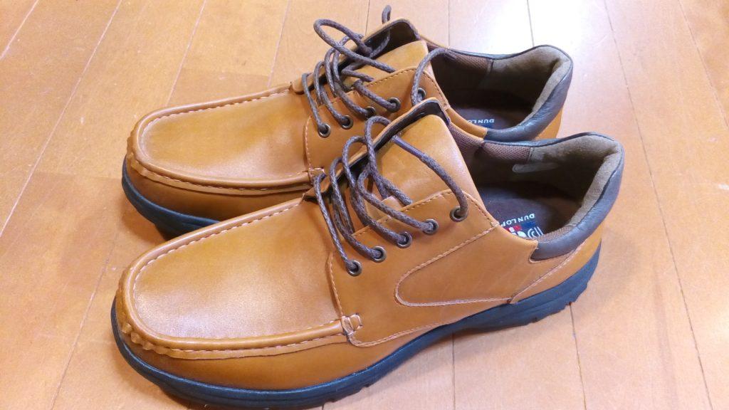 キツイ・小さいメンズシューズの幅出し靴修理17