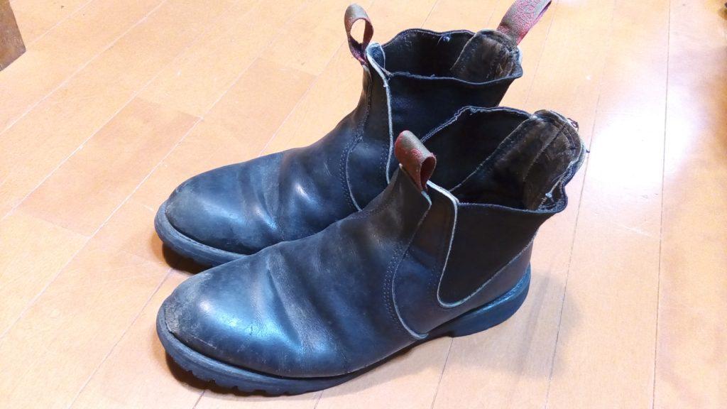 レッドウィングのブーツのバックシーム補修の靴修理