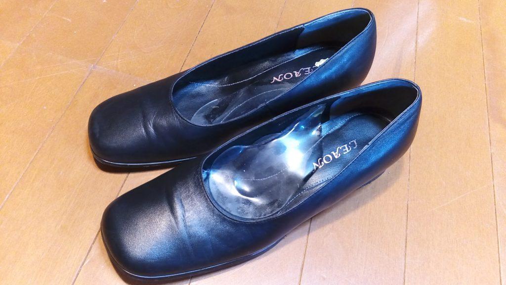 靴修理品129:レディースパンプスのトップリフト交換の靴修理