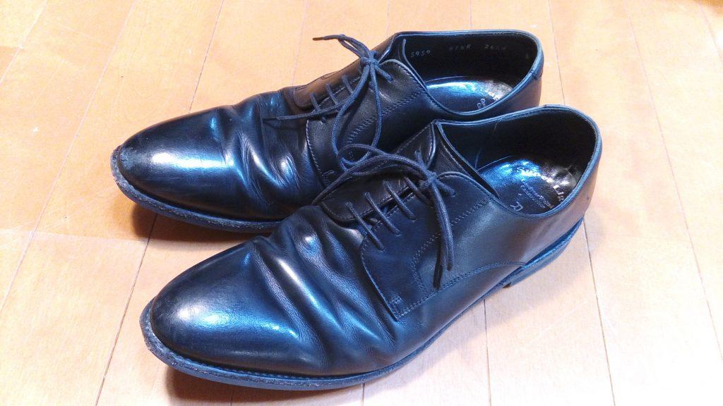 靴修理品135:リーガルのアッパー補修&つま先ソール補修の靴修理