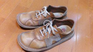 靴修理品147:カンペールのスニーカーのオールソールの靴修理