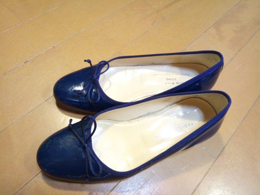 靴修理品143:レディースパンプスのゴム半張り&トップリフト交換の靴修理