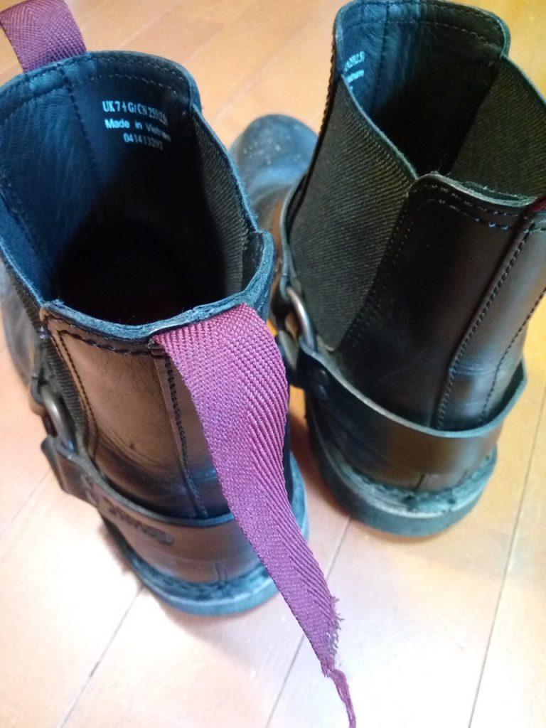 ブーツの紐テープ交換