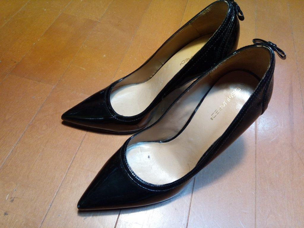 DSQUARED2の靴修理1