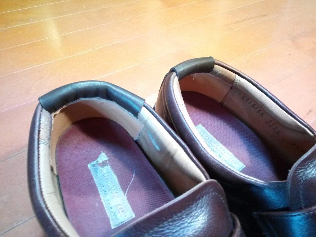 リーガルのローファーの履き口補修の修理