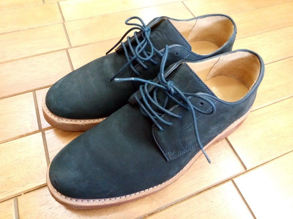 キツイ・小さい靴の幅出し靴修理43