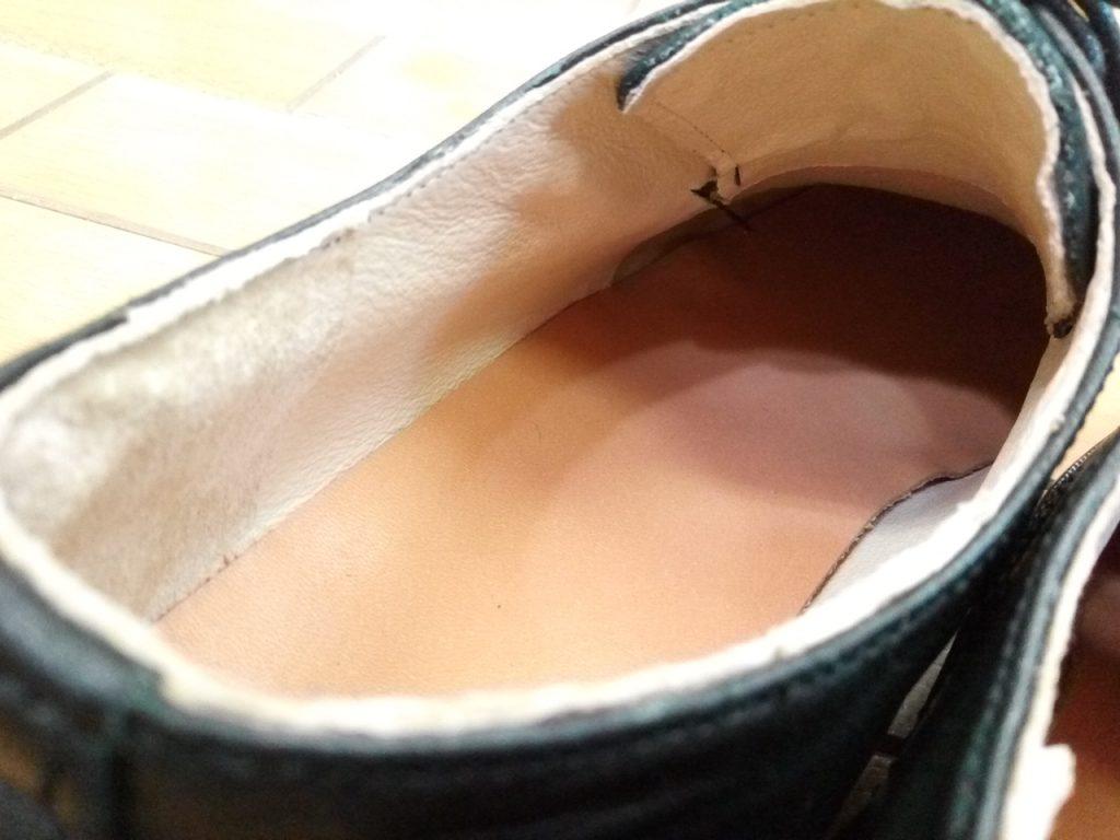 メンズ・ビジネスシューズのライニング補修の靴修理