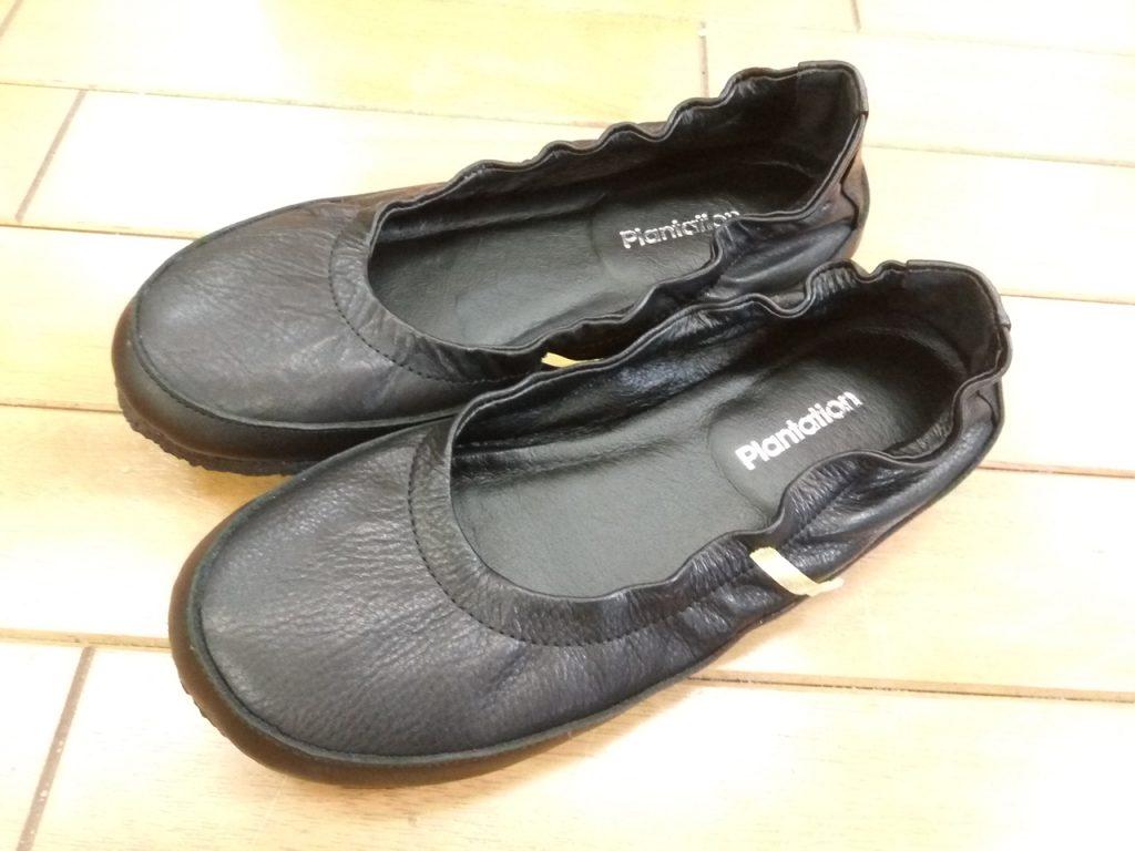 靴が大きい・ブカブカの靴の修理26