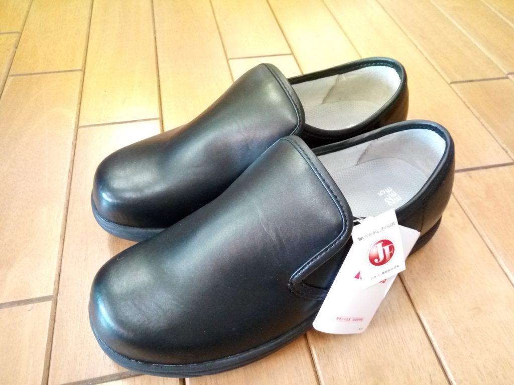 靴が大きい・ブカブカの靴の修理29