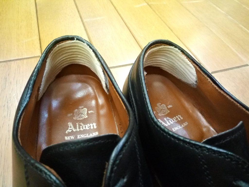 オールデンのUチップのかかとトップリフト&つま先補修&ブカブカ補修の靴修理