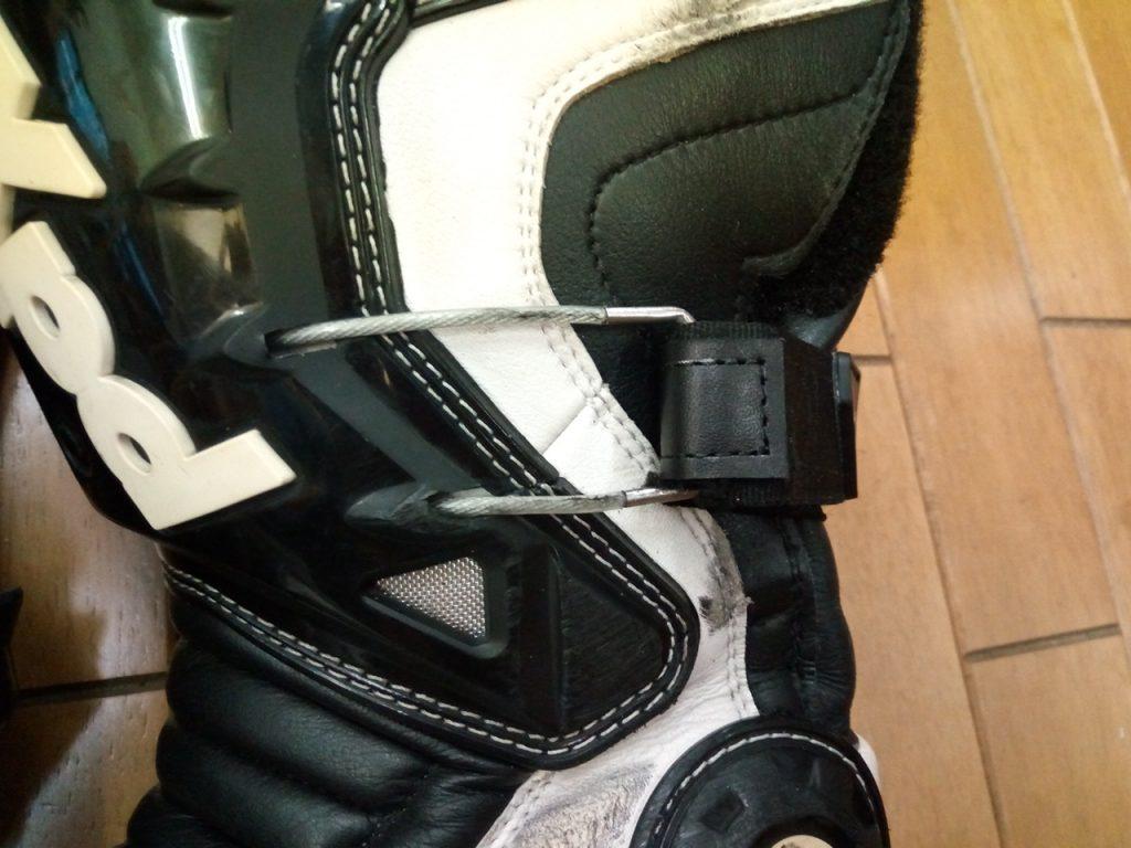 バイク・オートバイ用ブーツの修理12