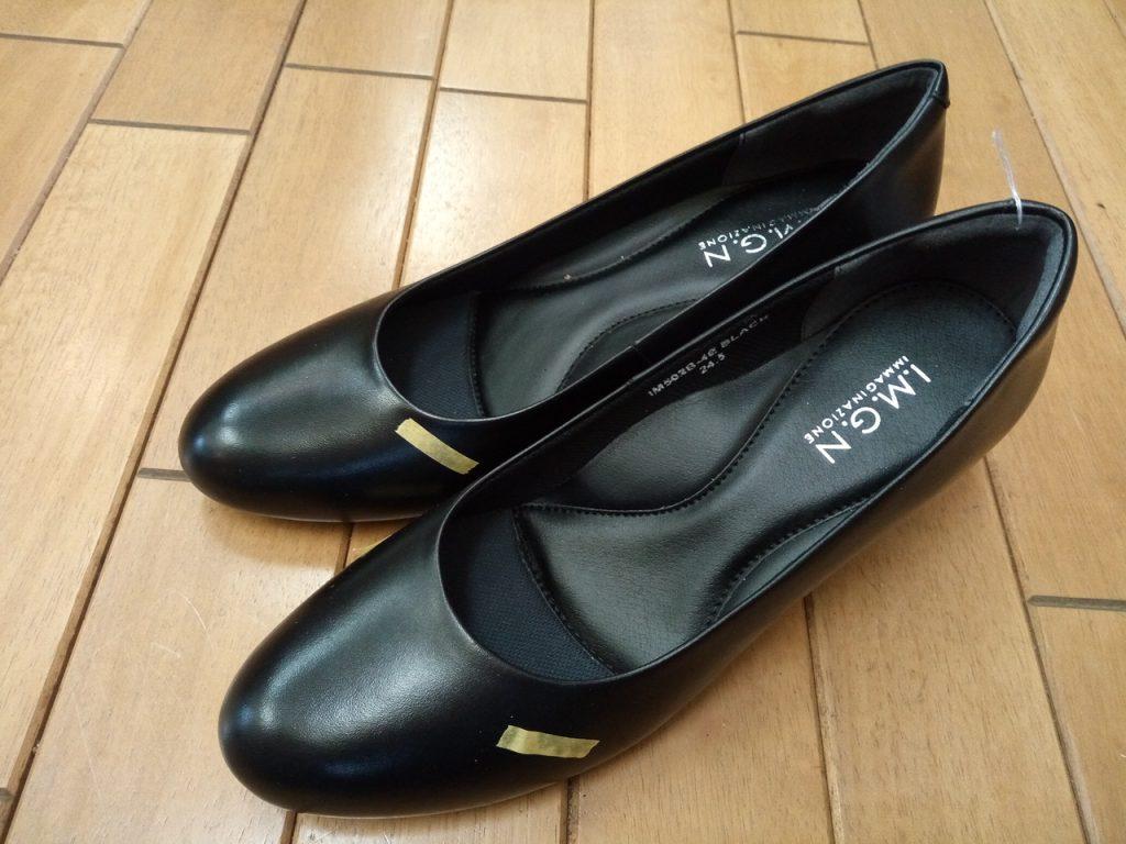 キツイ・小さい靴の幅出し靴修理61