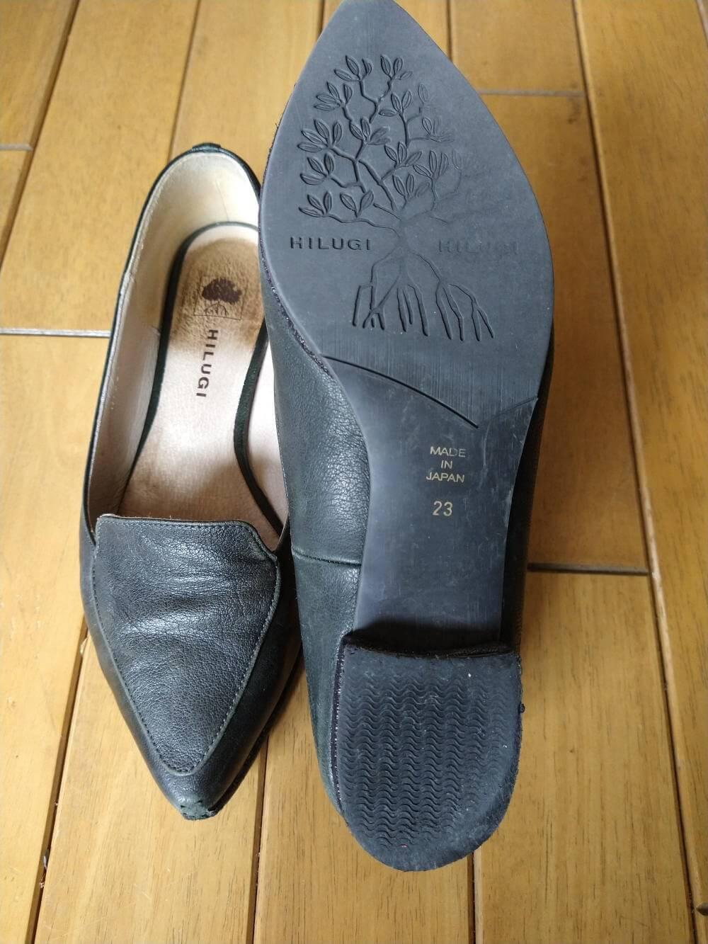 アッパー補修&ソール剥がれ&トップリフト交換の靴修理